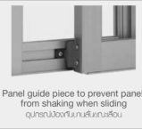 Aluminium Partition door - Sliding protection device