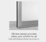 Sill-less design